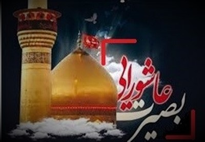 اتمام حجت سیدالشهدا(ع)با کوفیان