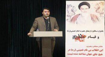 ویژه برنامه های سالروز ارتحال امام خمینی (ره ) و قیام ۱۵ خرداد در زندان های استان اردبیل