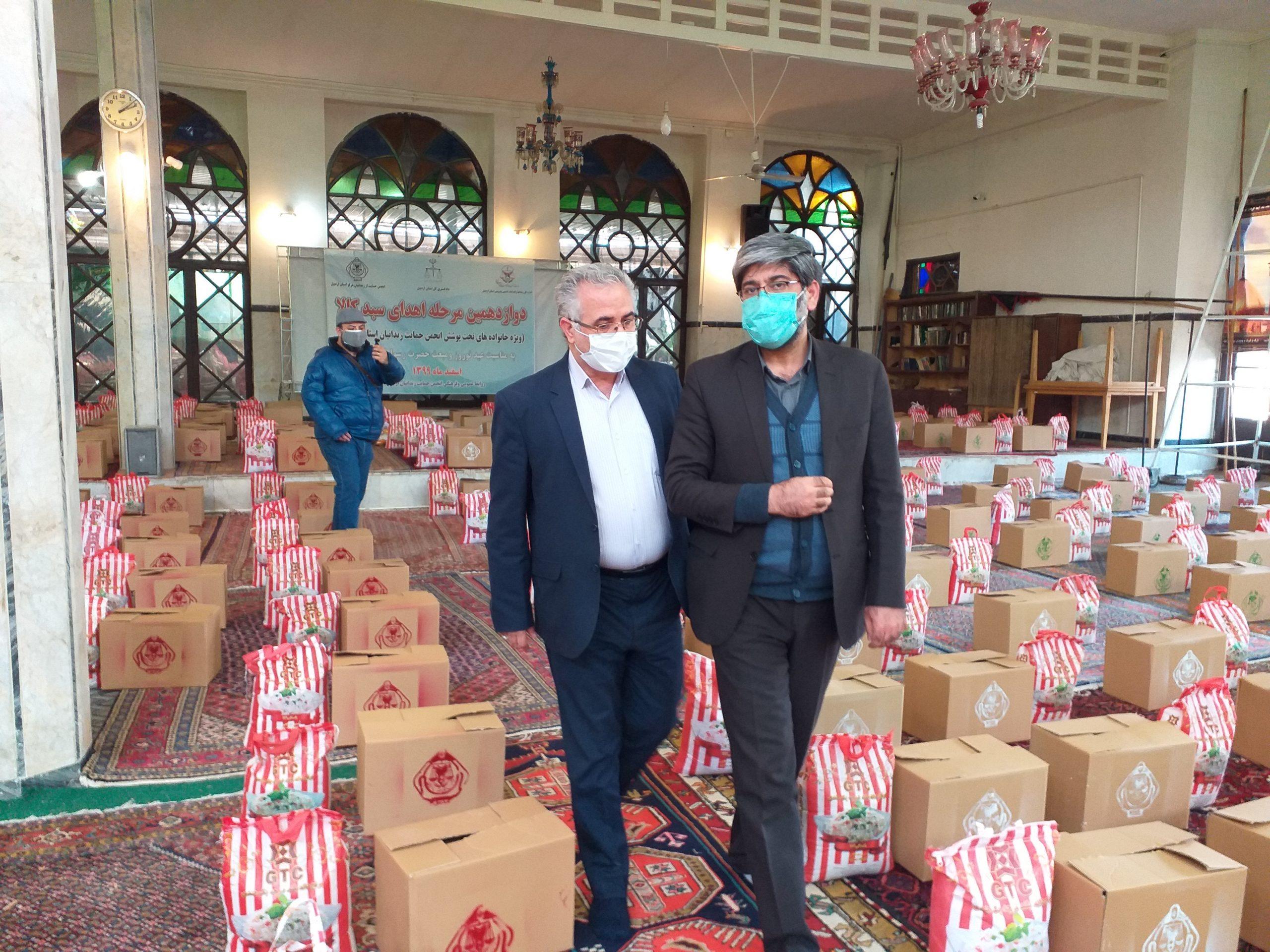 دوازدهمین مرحله اهدای سبد کالا به خانواده های تحت پوشش انجمن حمایت زندانیان اردبیل