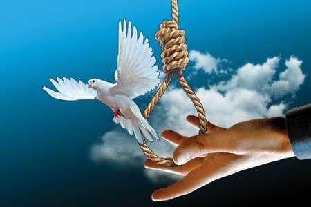 ۲زندانی محکوم به اعدام با گذشت اولیای دم به زندگی بازگشتند