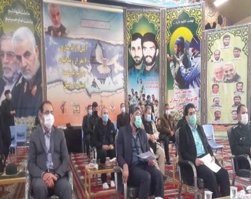 برگزاری آیین آزاد سازی ۶۰ نفر از  زندانیان جرایم غیر عمد با حضور رئیس کل دادگستری استان اردبیل