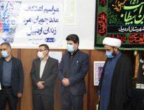 افطار با مددجویان معتکف زندان اردبیل